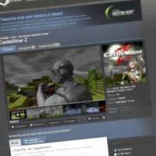 Получаем ключ Frozen Hearth для Steam бесплатно [31.08.14]