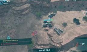 Превью Hybrid Wars. Шагоходы, танки и вертолеты в одном флаконе