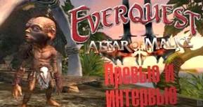 Превью игры EverQuest II