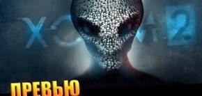 Превью XCOM 2 - Старый хит в новой обёртке