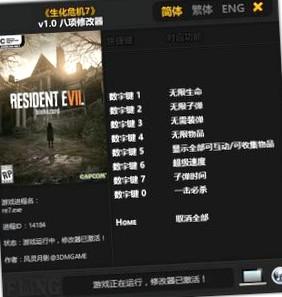 Прохождение игры  Resident Evil 2