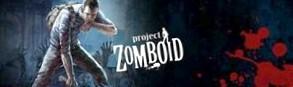 Project Zomboid выходит сегодня в Steam. Что нас ждет?