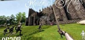 Reign Of Kings: средневековый Rust и рыцари в трусах