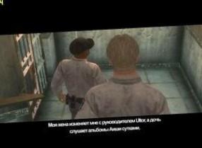 Saints Row 2: Обзор игры