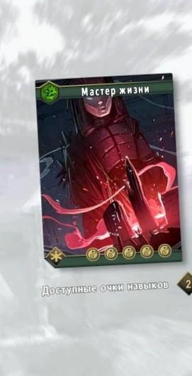 Shadow Warrior 2: Прохождение игры