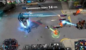 Shards of War –  динамичная MOBA, захватывающий Sci-Fi TPS