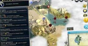 Sid Meier's Civilization 5: Gods & Kings: Обзор игры