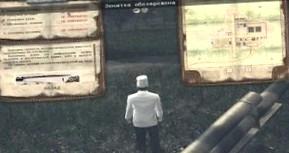 Смерть шпионам: Момент истины: Прохождение игры
