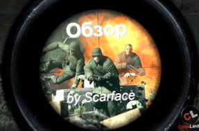 Sniper Elite V2 - обзор от Scarface