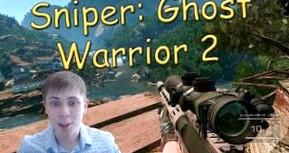 Sniper: Ghost Warrior 2: Прохождение игры