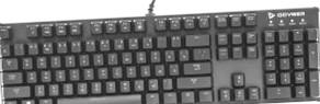Светопредставление. Обзор флагманской игровой клавиатуры Qcyber Dominator