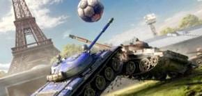 Танковый футбол. World of Tanks под новым углом