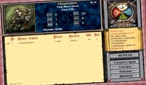 Тормгард – классическая MMORPG старой школы