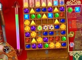 Три богатыря и Шамаханская царица: Прохождение игры