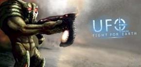 UFO Online. Руководство для новобранцев