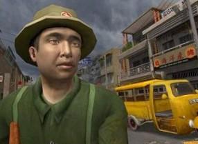 Vietcong: Прохождение игры