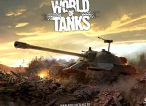 World of Tanks: Графические обещания