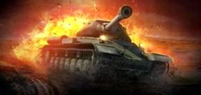 World of Tanks. Слабые места сильной техники