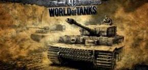 World of Tanks. Тактика Встречного боя и Штурма