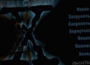 X-Files: The Game: Прохождение игры