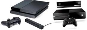 Xbox One VS Playstation 4 итоги противостояния, так что выбрать?