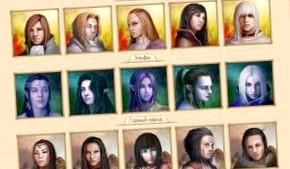 Завоеватели Эридана – дипломаты, воины, купцы и грабители